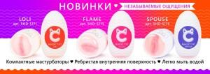 960x340_Eggs